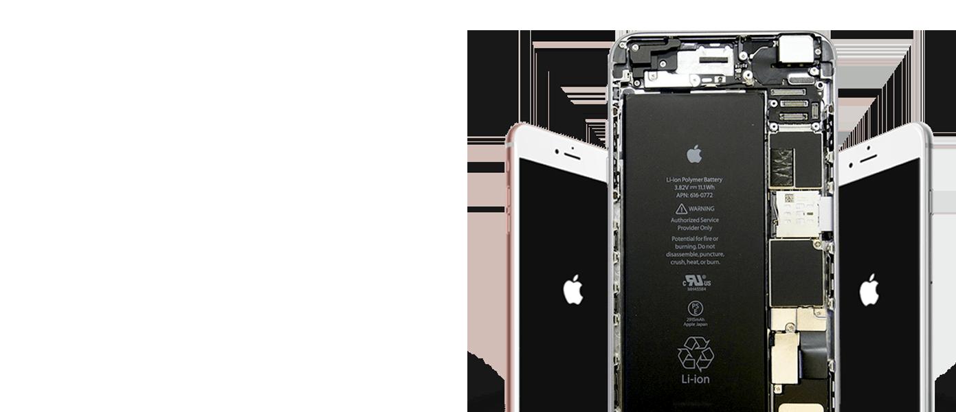 ремонт айфона самара